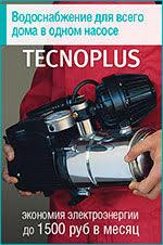 tecnoplus.jpg